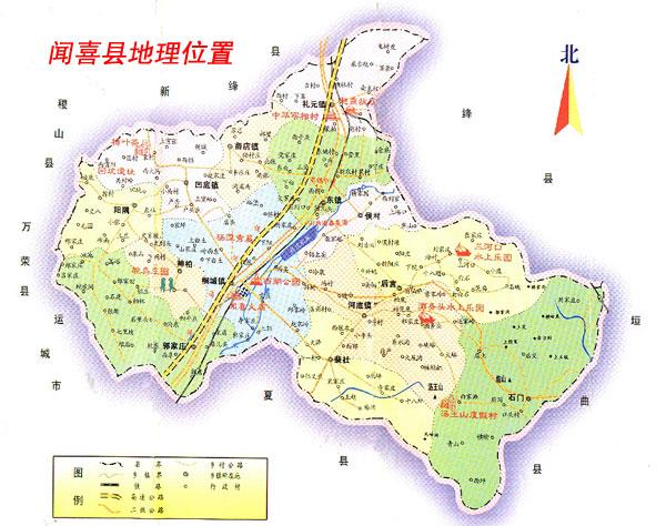 闻喜县天气预报_闻喜县人口
