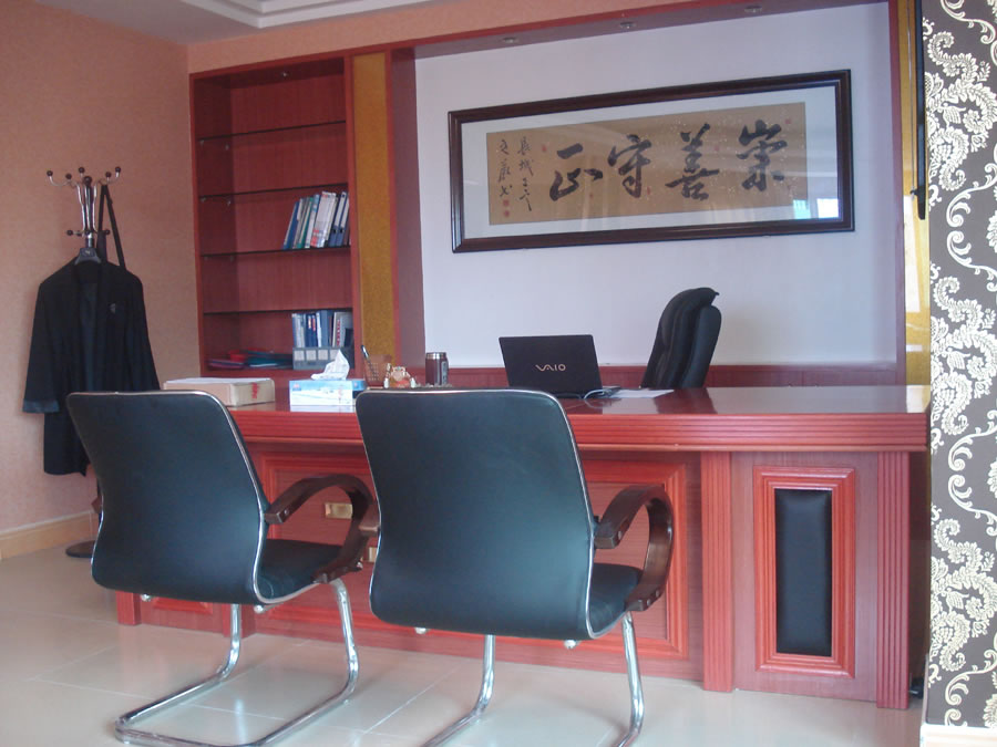 法人代表办公室